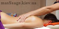 Розслаблюючий масаж спини