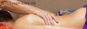 Розслаблюючий масаж виїзд додому